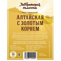 """""""Алтайская с золотым корнем"""" набор трав для настаивания"""