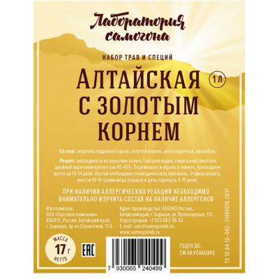 """Купить Набор трав для настаивания """"Алтайская с золотым корнем"""""""
