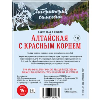"""Купить Набор трав для настаивания """"Алтайская с красным корнем"""""""