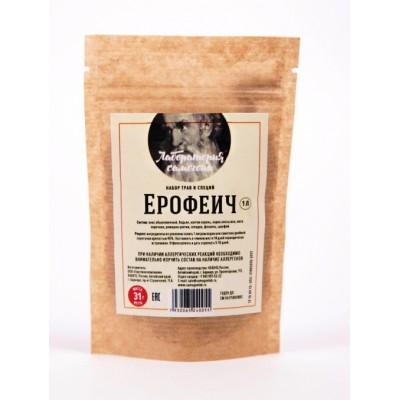 """Купить набор трав и специй """"Ерофеич»"""