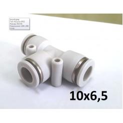 Тройник T-образный для пневмошланга 10*6,5 мм