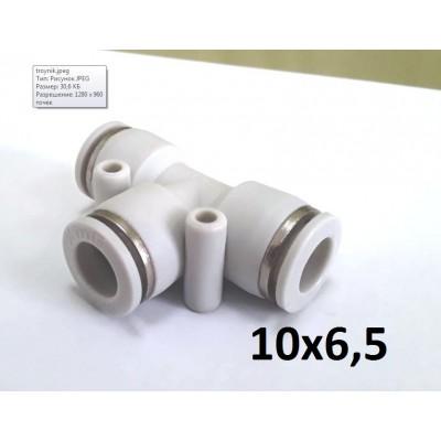 Купить Тройник T-образный для пневмошланга 10*6,5 мм