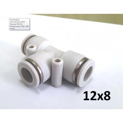 Купить Тройник T-образный для пневмошланга 12*8 мм