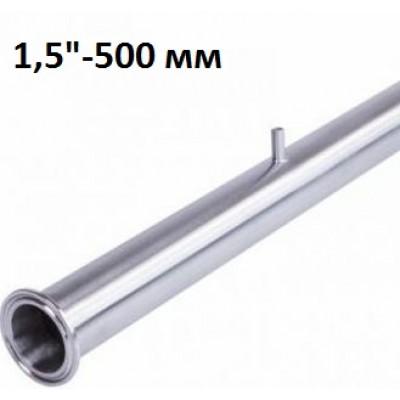 """Купить Царга 500 мм, кламп 1,5"""" штуцер для термометра."""