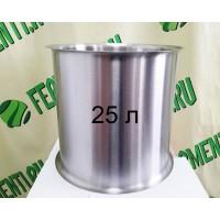 Увеличитель объема для кубов 25 литров, нерж сталь