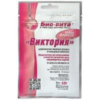 «Виктория», 60 гр комплексная пищевая добавка (бонификатор)